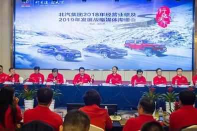 北汽宣布:明年北京市停产停售自主?#21152;?#20056;用车