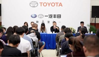 一汽丰田:全系将升级TNGA,延续产品攻势