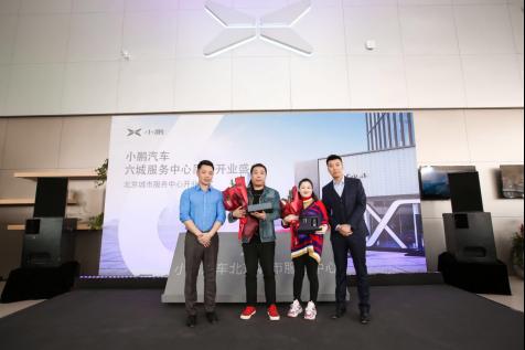 北京城市服务中心开业仪式 用户交付环节