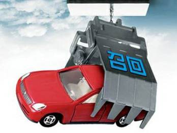 安全气囊存隐患,宝马在华召回超4万台车