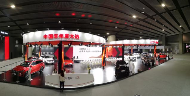 2018中国车年度大选颁奖典礼盛大来袭,哪一款是你的菜?
