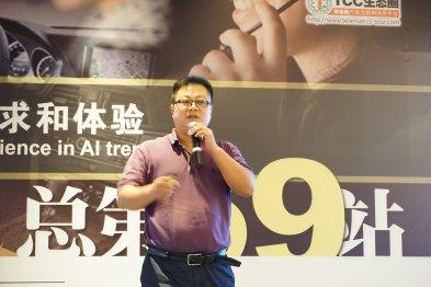 宝沃汽车车联网与系统开发部总监张国强:智能网联助力企业数字化发展