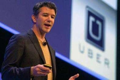 Uber创始人卡兰尼克正式宣布离职