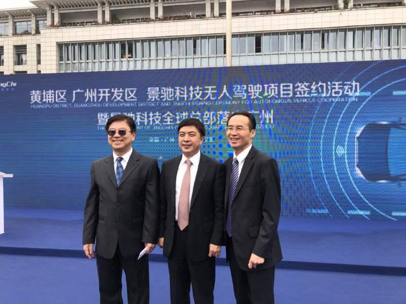 景驰科技王劲(左一)在发布会现场