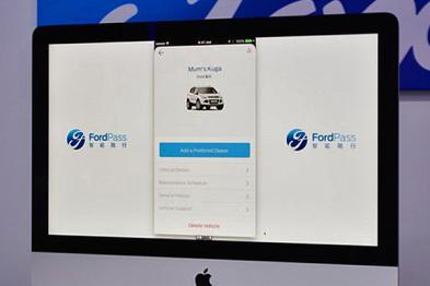 福特谈智能移动出行,从制造商到服务提供商的转型已经开始