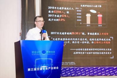 中国平安财产保险副总经理朱友刚:催生重大交通事故的黑手是不良驾驶习惯
