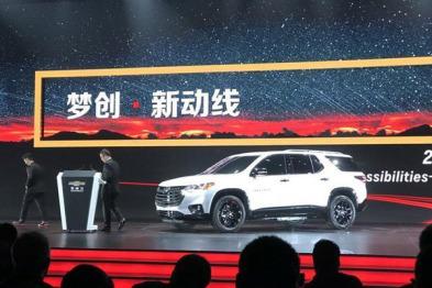 """雪佛兰发布6款Redline车型,大型SUV""""Traverse""""明年上市"""
