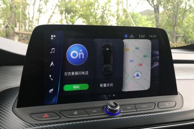 """科技测丨上汽通用eConnect 2.0:一辆有10寸屏的""""苹果手机"""""""