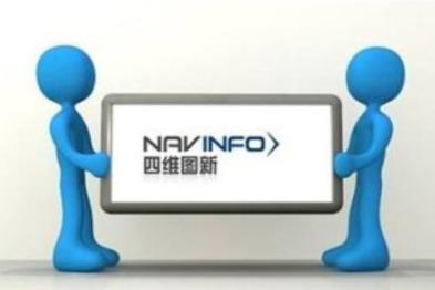四维图新为长城WEY品牌提供车联网产品