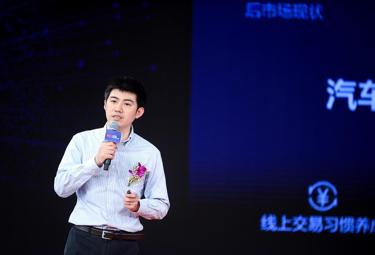 途虎养车创始人兼CEO陈敏