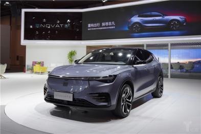 ENOVATE高端SUV首次亮相,电咖汽车布局新品牌发展