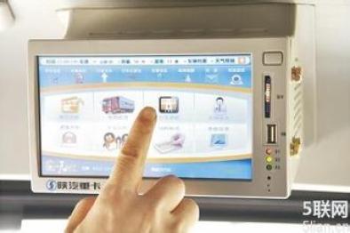 商用车车联网发展现状分析及未来预测