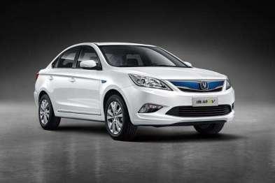 长安汽车最新公告称,收到重庆市政府新能源产品研发奖励6亿元