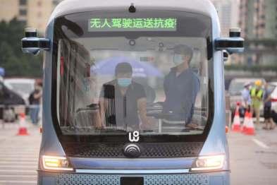 疫情之下 广州无人车集体出动