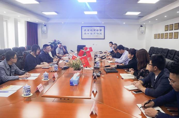 ▲军地集团领导与上海博泰领导进行商谈