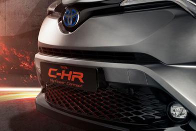 丰田携全新LC和混动C-HR概念车亮相法兰克福车展