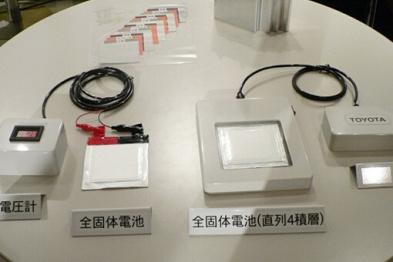 丰田为何要研发全固态电池?