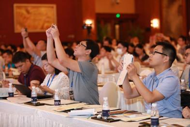 首届交通安全产业论坛开幕,政产学研各界600余人共同问道安全产业发展