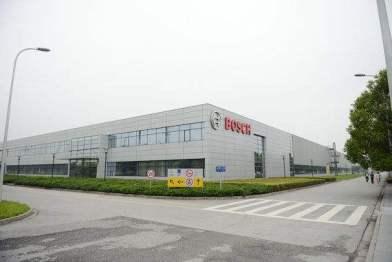 博世首个电池产业化项目开工建设