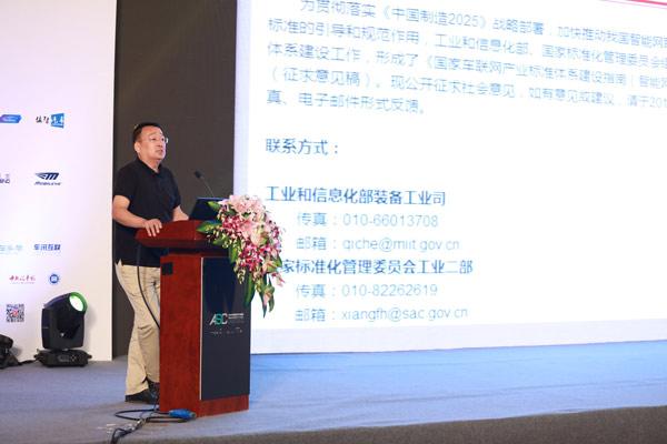 车载信息服务产业应用联盟(TIAA)标准化委员会委员,中国电子技术标准化研究院感知技术研究所副所长  高健