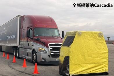 车云晨报 | 吉利1元购买丰田THS技术,戴姆勒斥资5亿欧元进军自动驾驶卡车