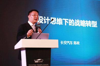 长安设计总监陈政:好设计会打动心灵,可汽车界的iPhone还没有出现