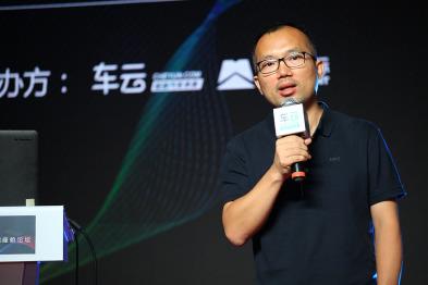 AliOS总经理王矛:什么是全车智能,以及如何成为智能车信息化底盘