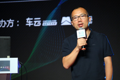 AliOS總經理王矛:什么是全車智能,以及如何成為智能車信息化底盤