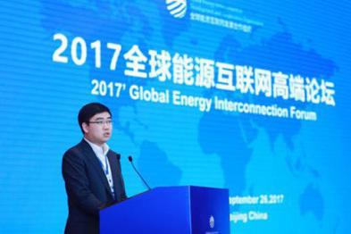 程维:到2020年滴滴将拥有100万辆新能源车