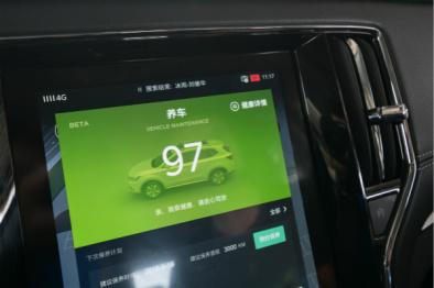 2017广州车展:车联网窗口已开,自主品牌能玩出多少花样?