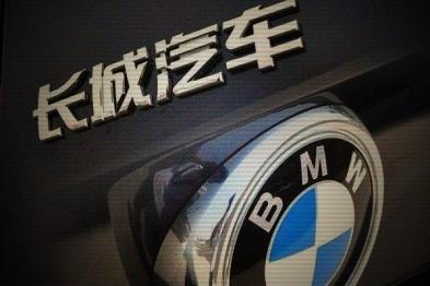 终于等到你!宝马长城成立新合资企业,MINI电动车实现国产化