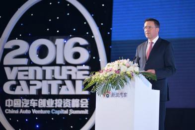 大众中国副总裁杜思凯:中国将成为大众数字化和无人驾驶研发中心