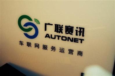 广联赛讯完成A轮融资1.5亿,估值10.5亿元