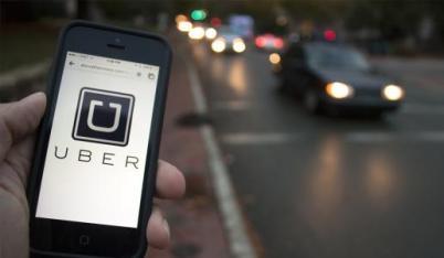 Uber测试一站式订阅:整合打车、外卖、电动滑板车等服务