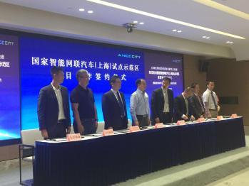 图森将在上海汽车城建自动驾驶卡车测试基地