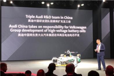 大眾宣布2020年將在華交付40萬輛新能源汽車,奧迪成為電動攻勢主力
