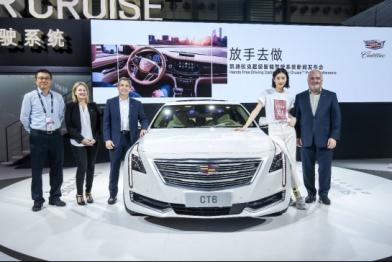 高德助力凯迪拉克Super Cruise超级智能驾驶系统中国首发