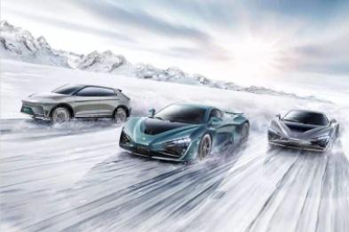 高端新能源汽车引领者,ARCFOX开启新能源2.0时代