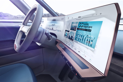 「Social Car」和「手势控制」告诉你未来的新「大众」长这样