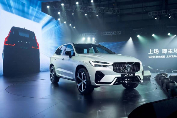 沃尔沃新款XC60上市 创造科技豪华SUV新标杆