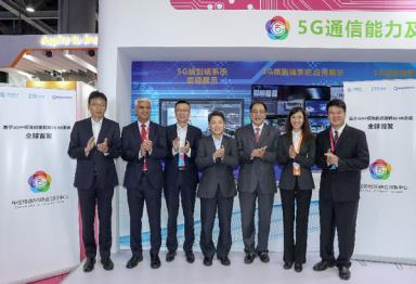 全球首个端到端5G新空口系统互通亮相广州
