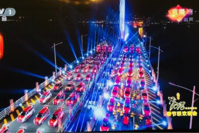 百度Apollo登上央视春晚,在港珠澳大桥开跑