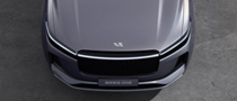 """车和家正式发布智能电动车品牌""""理想智造"""",首款产品命名为理想智造ONE"""