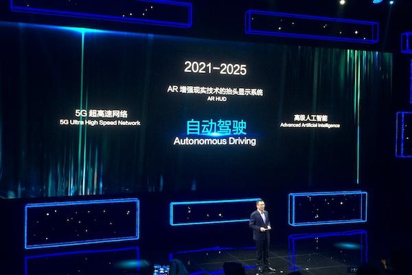 """上汽通用发布""""2025车联战略"""",隔空""""怒怼""""互联网造车"""