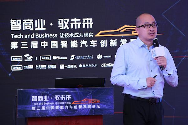 ECTP集团副总裁朱凯