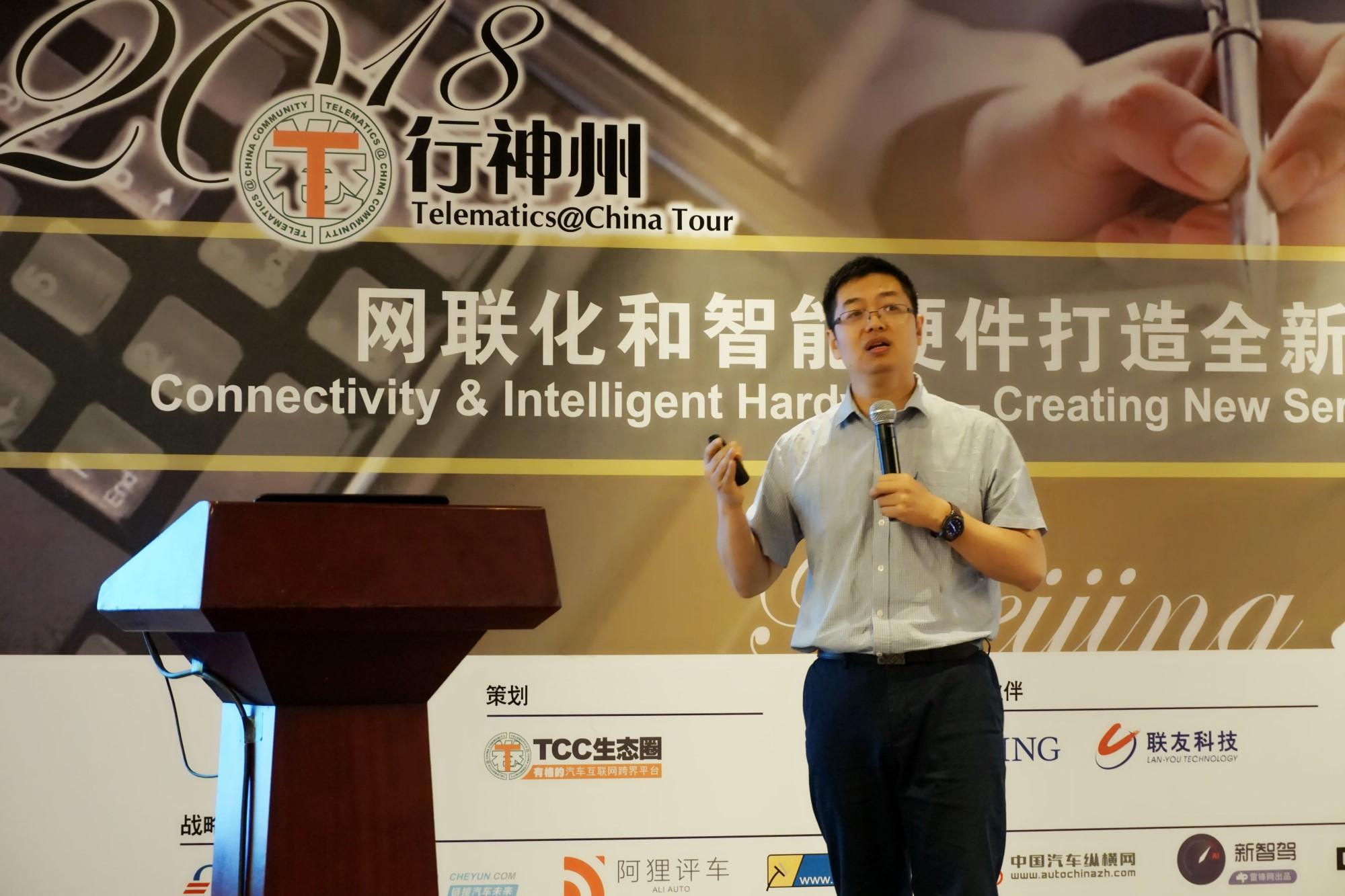 深圳联友科技有限公司汽车技术事业部副总经理文军红