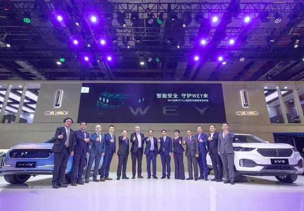 WEY品牌携手高通、移远、中国联通宣布在5G领域开展战略合作