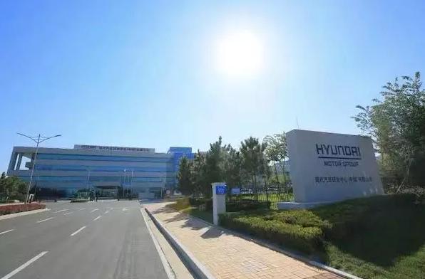 现代汽车烟台研发中心