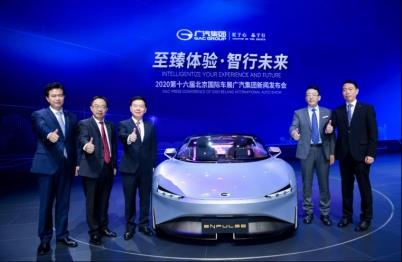 """全""""数""""前进!广汽集团北京车展发布 广汽数字化加速器GDA项目 ——广汽集团以数字化驱动科技转型之路"""
