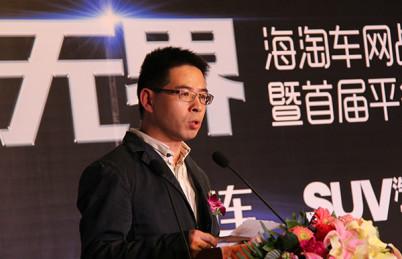 海淘车创始人林明军:平行进口车的互联网+与+互联网